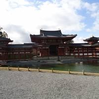 雪の京都一人旅 一日目
