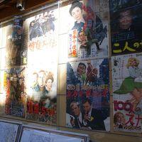 新宿と小石川の七福神