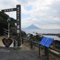 鹿児島・宮崎ぶらり旅 (2) 知覧・枕崎・指宿編