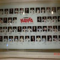 ソウル自由旅行 2泊3日(1日目、NANTA劇場)