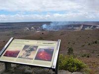 【祝還暦 part2】 直行便でハワイ島 9  (5日目 ハレマウマウ火口)