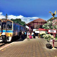 タイ・マレーシア乗り鉄紀行2018(2)ホアヒン(フアヒン)編 バンコクから鉄道でホアヒンまで行ってみた