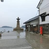 大雨の中しらなみ街道サイクリング、鞆の浦、尾道、ポッチ旅広島満喫の旅�