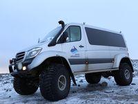 ファーストクラスで行くけど極貧の旅? アイスランドは物価が高い! �ヴァトナヨークル氷河・アイスケーブツアー