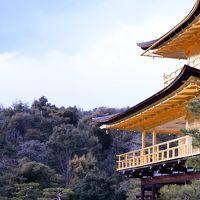 Peachで行く京都・大阪方面ひとり旅!