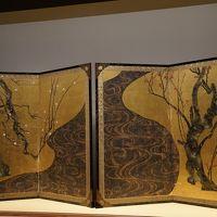 MOA美術館 所蔵 名品展 尾形光琳 国宝「紅白梅図屏風」【1】