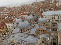 2018年 旅行始め イタリア3都市 その2 ヴェネチア観光