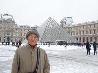 34年ぶりのフランスは、曇り→快晴→大雪 その6(パリ観光→帰国)