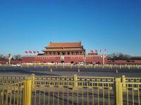 中国北京2泊3日団体ツアー 最終日は天安門広場と故宮博物院