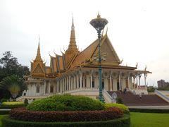 灼熱の大地カンボジアへ・その15/シェムリアップからプノンペンに移動して王宮とシルバーパゴダを観光