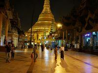 ビルマ旅行