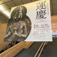 国立博物館で運慶展(2017年11月)
