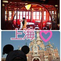 上海 観光+ディズニー 女子旅