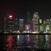 2泊3日で香港旅行。グルメとマッサージの旅が楽しめました。