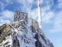 雪と氷の世界、名峰センティス山へ 秋の風物詩ドイツ・スイスの旅7-1