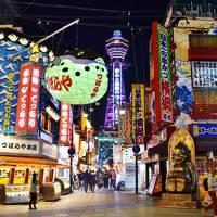 イギリス人観光客の日本観光 in 関西とか Part 2 - 大阪がエエねん編