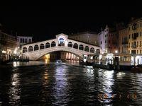 ベネチアからバルセロナまで4ヶ国周遊の旅 �ベネチアまで