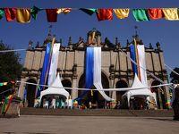 ダナキル砂漠と北エチオピアを訪ねる・・・・・アディスアベバ