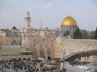 今年の避寒は 阪急交通社「エルサレムのツアー」(8日間)
