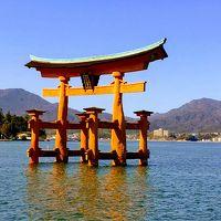 JALのマイルで子連れ広島2日目�   まずは宮島へ!