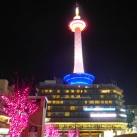 京都の夜景、ランドマークの京都タワーはとても綺麗に世界の観光客をお迎えしています!! o(^0^)o