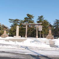 大雪の島根旅行その3 出雲大社と島根県立古代出雲歴史博物館