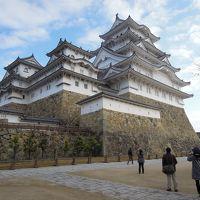 2017.12 京都・大阪・兵庫 −3日目/姫路城−