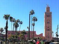 【モロッコ・マラケシュ】オレンジとミントティー 迷路の街で熱冷まし!ヨーロッパ&モロッコへ新年旅/4