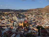 巡るMexico Guanajuato 2018 Centro at daytime