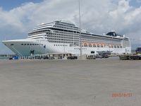はじめてのクルーズはMSCムジカで行くエーゲ海クルーズ(3)〜カタコロン(ギリシャ)