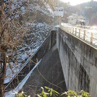2018年2月9日:第15回ダムカード収集の旅 群馬北部編(その4) 全国でも珍しい中和目的のダム「品木ダム」訪問 & 白根山噴火で話題となった草津温泉