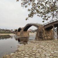 121013-15 鉄道の日・秋の乗り放題パス旅行(11)2日目-8 岩国・錦帯橋