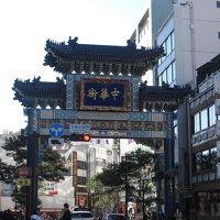 我去了横浜中华街!