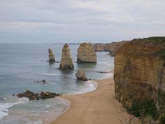 オーストラリア10日目:グレートオーシャンロード