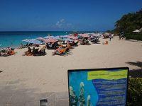 カリブの真珠キューバとカリブ海クルーズ (2)モンテゴベイ〜グランドケイマン