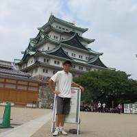 田県神社と名古屋城本丸御殿
