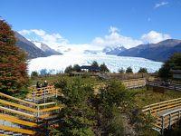 南米周遊:アルゼンチンのペリトモレノ大氷河に行ってきました。