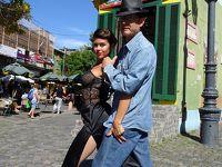 南米周遊:アルゼンチンのブエノスアイレスに行ってきました。