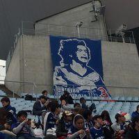 2018J1リーグ開幕アウェイVSセレッソ大阪観戦記