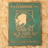 【東京-大阪-ホノルル】 LCCでハワイひとり旅 水族館の部