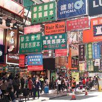約2年ぶりの香港!その5