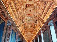 イタリアガクタビ6泊8日の旅★5日目 バチカン、ローマ