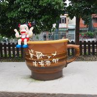 2018一人旅台北、菁桐、鶯歌、三峡 3日目鶯歌、三峡、龍山寺