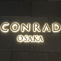 2018コンラッド大阪はどんなかな? ゴッホと苺とワインな休日♪