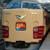 2018年3月 引退直前の電車に乗車・・・・・�国鉄色189系
