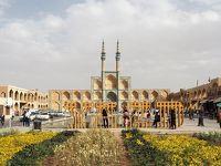 2018春〜#1イラン2都市・古都ヤズド