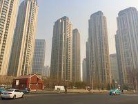 大都会   天津  の   真 の お姿     2018