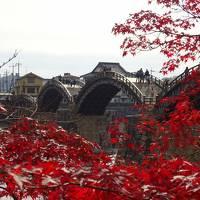 2017秋 島根から山口岩国の旅