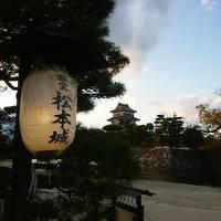 紅葉の松本城、善光寺