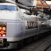 2018年3月 引退直前の電車に乗車・・・・・�E351系